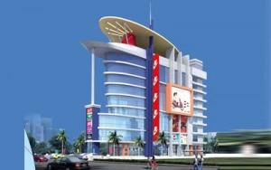 Apex-Mall