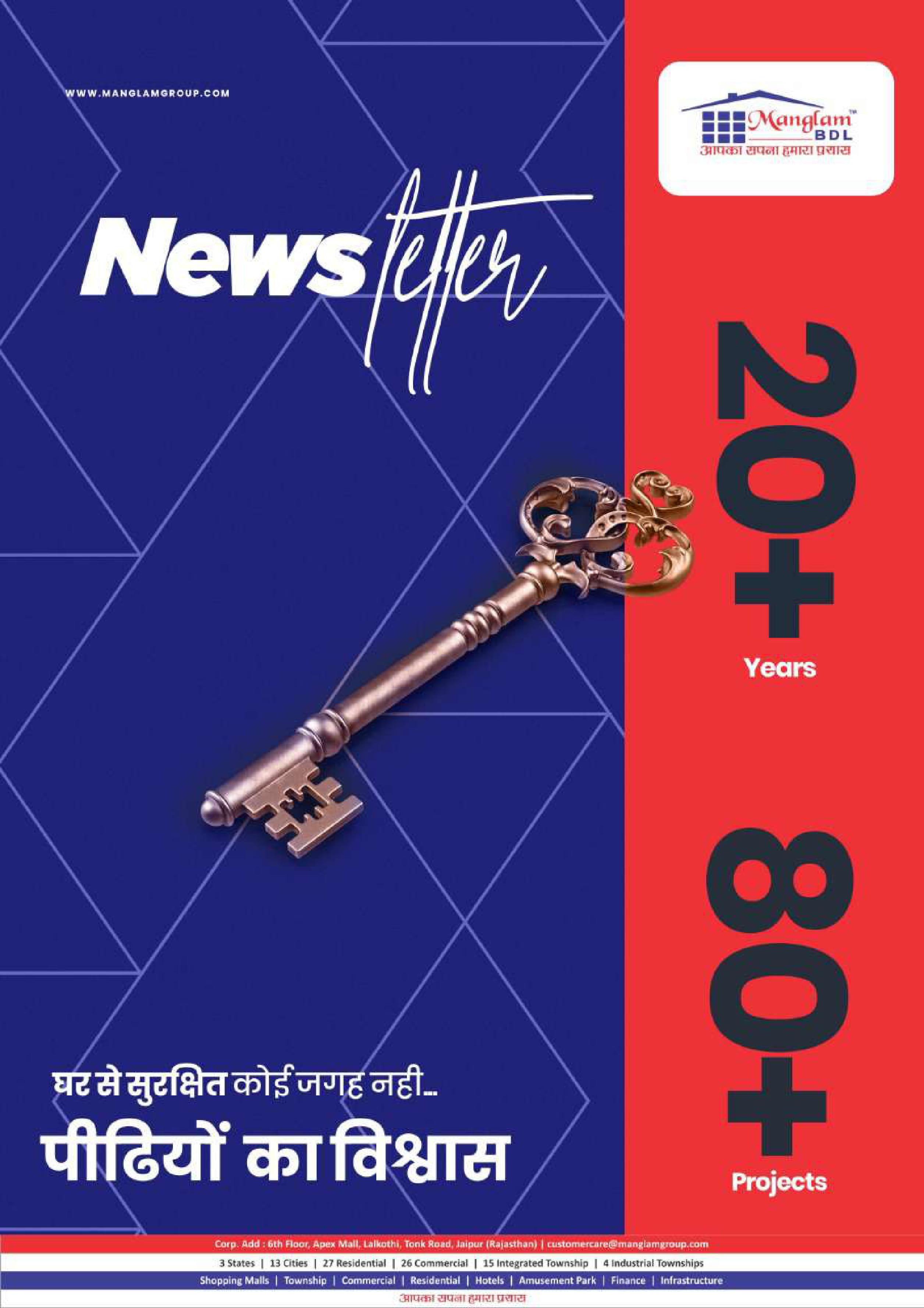 Manglam Group Jaipur - Lockdown Diaries-01