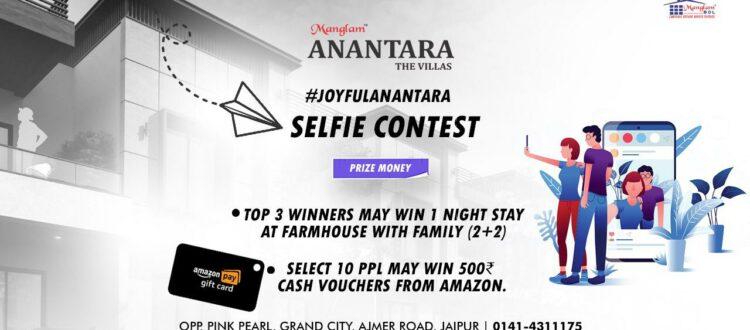 Anantara Selfie Contest
